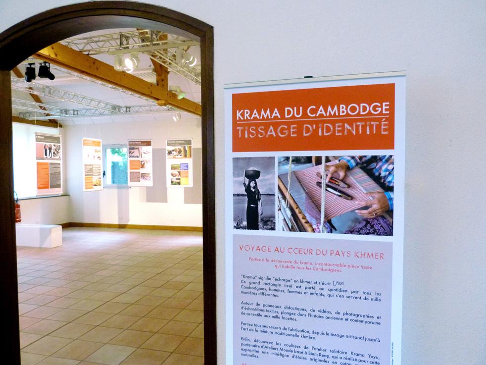 Krama-expo-tisserie2